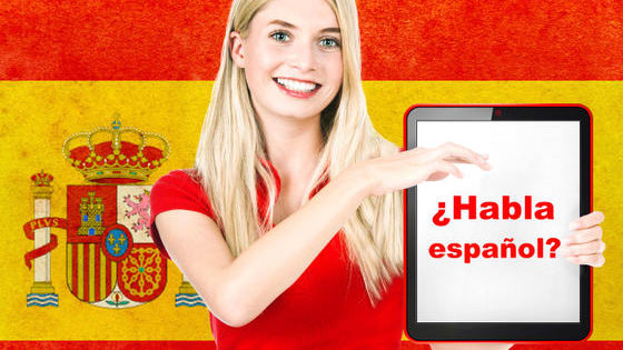 Think you know Spanish? Find out here!