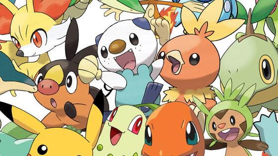 what pokemon evolution are you?