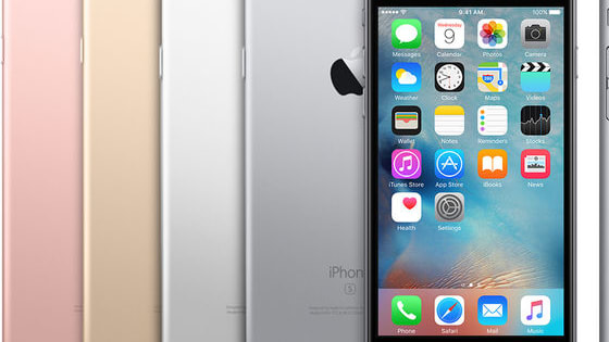 Find out the color of the phone that suits you best! It doesnt only have to help you with what color phone! It is also usefull for knowing what color would suit you for your computer, iPad, apple watch...