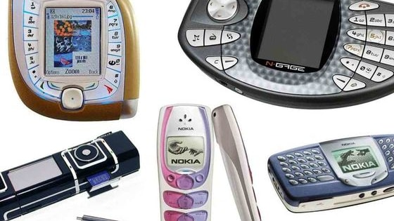 Do you know your 3210 from your 1110i? Despite a tumultuous few years, Nokia is still one of the most recognisable phone brands in the world... Delve into the past with BusinessCloud's quiz!