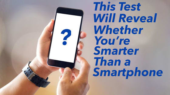 No peeking at your phone for the answers!
