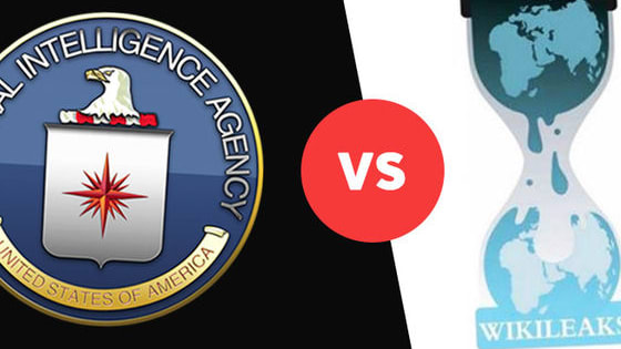 When it comes to exposing the truth, do you trust Wikileaks and the information they provide or do you trust the CIA and the statements they make?