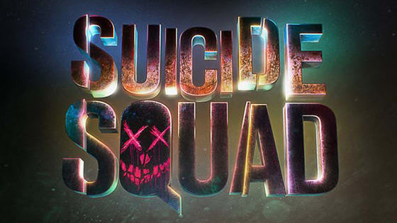 We want to know which member of the rebellious Suicide Squad you are. Take our quiz.