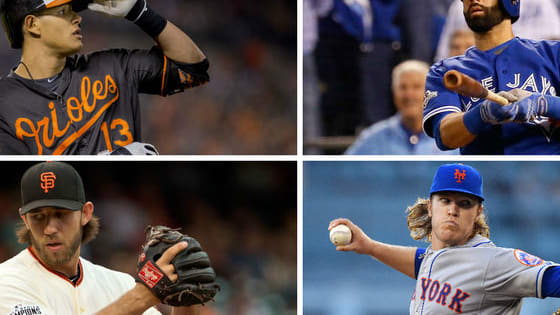 Mets or Giants? Blue Jays or Orioles? Find out how the teams stack up in the biggest single games of the year.