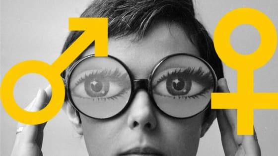 女性と男性の視覚には違いがあります。色を見分けるとき、速さを見比べるとき、正確性を問われるとき…。あなたは男っぽい?女っぽい?