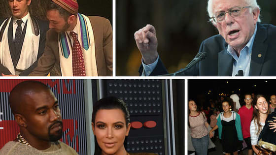 Test your knowledge of the Jewish news with JTA's weekly quiz.  Bob Dylan, Kim Kardashian and Madonna walk into a quiz -- this one. They're schmoozing, shilling, maybe even schvitzing. And not to be outdone, James Franco pops in for a little celebrating of his own!