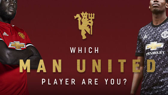 Which Man Utd player are you?