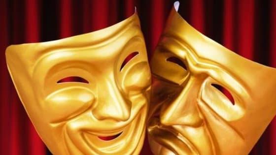 день театру