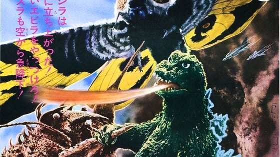 Are you an expert level G-Fan? Come test your Godzilla series knowledge with this quiz from Skreeonk.com and see if you can identify each classic G movie poster just by the jets, explosions, and screaming people!