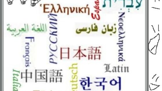 This is a quiz for everyone and it's really fun  If you're a language expert you can guess all ready 75% of the Quiz  Good Luck and enjoy the quiz