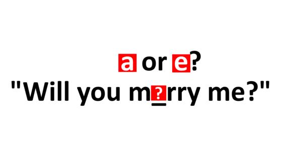Test your vowel knowledge...Nooooooow.