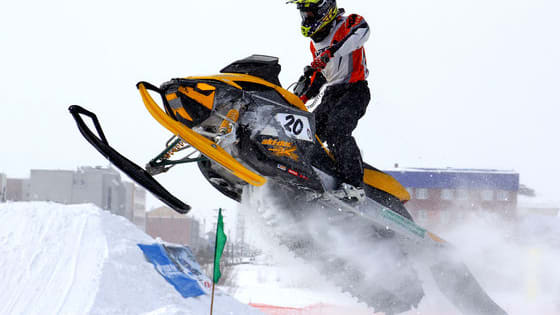 Do you like racing in Skier X or do you like the tricks of SuperPipe? www.trazeetravel.com