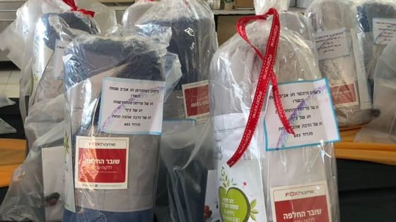 Donations to Yahad-United for Israel's Soldiers for Passover provide soldiers with blankets, shopping vouchers and more.