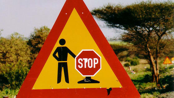 How well do you know your South African street signs? Let's find out!
