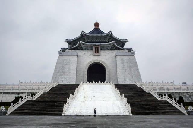 Национальный мемориальный зал Чан Кайши