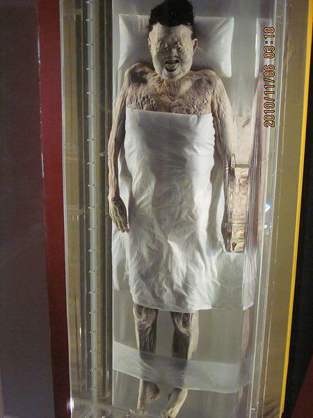 Así se mantiene el cuerpo de Xin Zhui. Foto del año 2010.