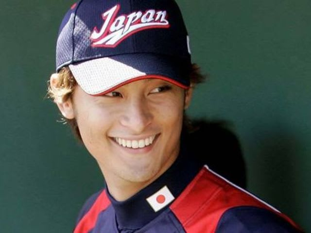 Yu was the third player to win 2 Japan League MVPs in their first five seasons, one was Kazuhisa Inao. Who was the other?