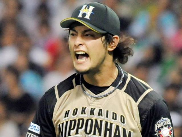 What record did Yu break in the 2007 Japan Series?