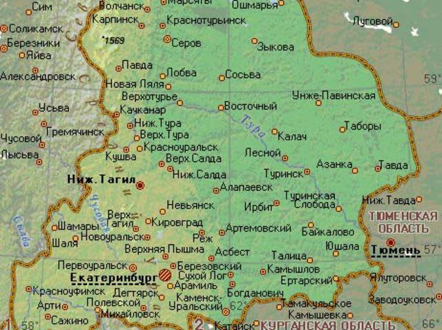 Какой самый северный город в Свердловской области?