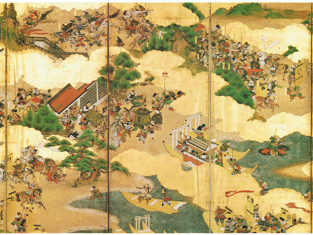 What is the name for the Warring States Period in Japan?