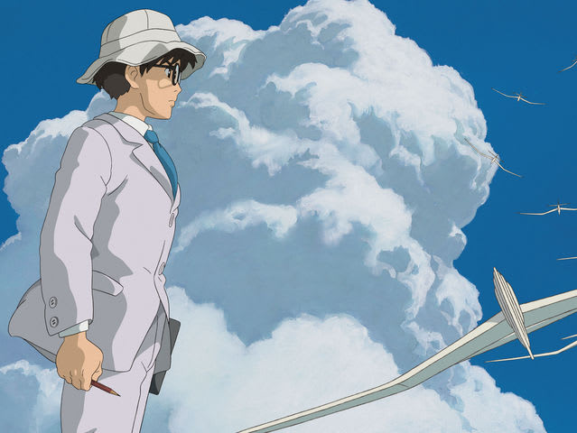 Answer: The Wind Rises!