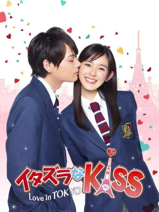 Based on the popular shojo manga (girls' comics) of the same name, this comedy-romance is light-hearted and surprisingly hilarious. Kotoko Aihara, a high school student, is mercilessly in love with her school's smartest and most popular student, Naoki Irie. Despite her adoration, Naoki doesn't return her love. However, in a remarkable twist of fate following the sudden destruction of Kotoko's home, she finds herself closer to Naoki than ever before. Is this her chance to win Naoki's heart or will her love remain unrequited forever?