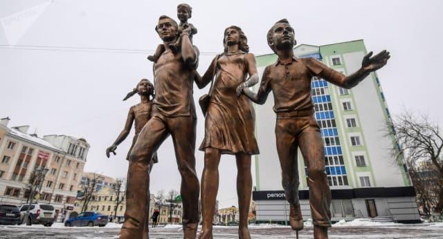 Monumento dedicato alla famiglia a Saransk