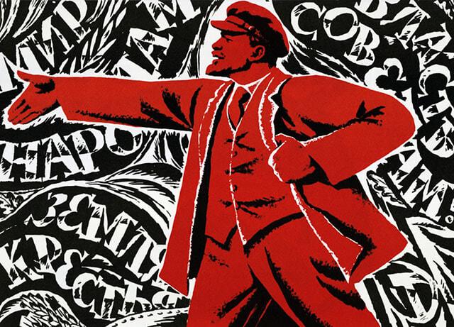 Lenin, que había estado en el exilio por más de una década, llega a Petrogrado el 3 de abril. Tenía muy claro que los bolcheviques debían tomar el poder y no pararía hasta conseguirlo. Defiende sus Tesis de Abril y se pronuncia contra el Gobierno provional. Su objetivo era claro: los bolcheviques deben tomar el poder.El partido bolchevique fue declarado ilegal y en julio Lenin debió exiliarse en Finlandia. No regresaría otra vez hasta dirigir la Revolución de Octubre.