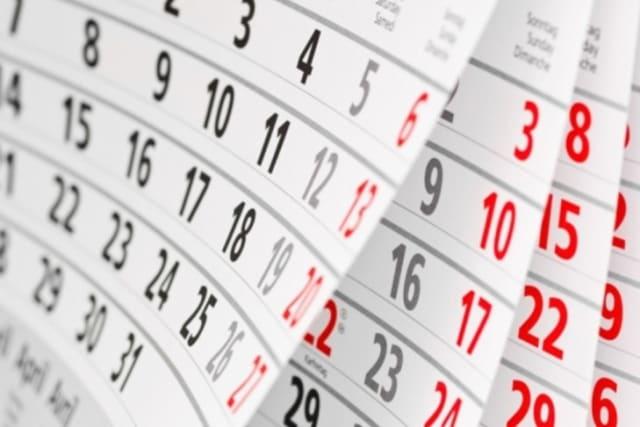 С 1994 по 2004 год День Конституции считался государственным праздником и являлся официальным выходным. После внесения поправок в Трудовой кодекс РФ выходной 12 декабря был отменен, день причислен к памятным датам России.