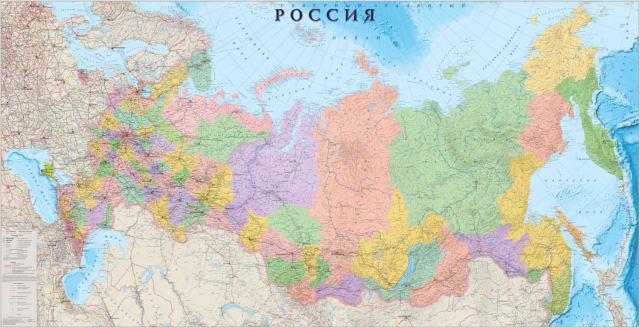 Действующая Конституция является пятой по счету из принятых в нашей стране. Ей предшествовали Конституция РСФСР 1918 года и первая Конституция СССР 1924 года. Затем страна жила еще по двум высшим правовым актам: «сталинской» Конституции 1936 года и «брежневской» – 1977-го года.
