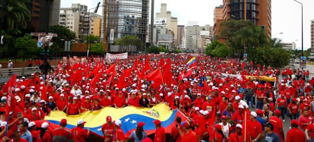 Esta celebración festejada todos los 4 de febrero de cada año, se origina desde la rebelión cívico militarde 1992, liderada por el Comandante, Hugo Chávez, la cual sería el génesis de la Revolución Bolivariana.