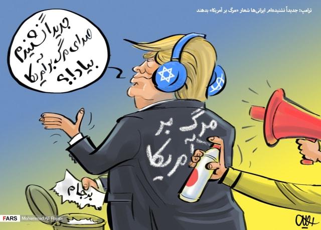 """Fars News publicó esta caricatura el 19 de junio. El papel roto en la parte inferior izquierda dice """"JCPOA"""", mientras que la escritura en la espalda de Trump dice """"muerte a Estados Unidos"""". La burbuja del discurso dice: """"Últimamente no los he oído decir 'muerte a América'."""""""